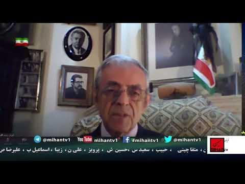 نشست عمومی مهستان : «پیمان ۲۵ ساله برای بردگی ملت ایران و پایان استقلال با نگاه مهندس کورُش زعیم