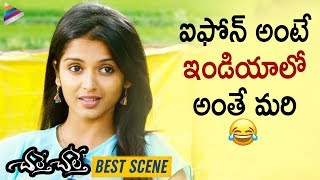 Chalte Chalte Movie FUNNY SCENE | Priyanka Jain | Vishwadev | 2019 Telugu Latest Movies