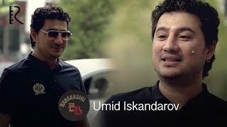 Barakasini bersin - Umid Iskandarov | Баракасини берсин - Умид Искандаров