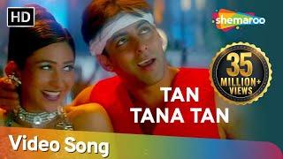 vuclip Tan Tana Tan Tan Taara - Salman Khan - Karishma Kapoor - Judwaa Songs - Abhijeet - Poornima