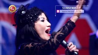 Video OLEH OLEH. RITA SUGIARTO ft. MONATA download MP3, 3GP, MP4, WEBM, AVI, FLV September 2018