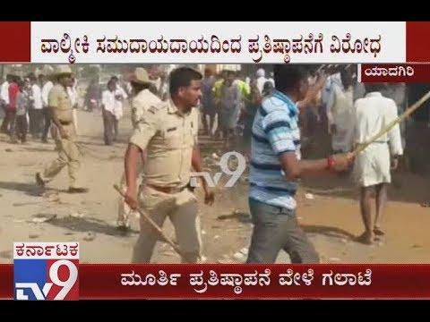 Sevalal Jayanthi Celebration Turns Violent in Yadgir over Installation of Sevalal Idol
