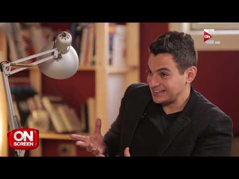 On screen - لقاء مع ادم عبد الغفار مبدع صناعة الأفيش السينمائي  - نشر قبل 18 ساعة