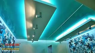 видео Натяжные потолки с рисунком дизайн многоуровневых матовых, глянцевых