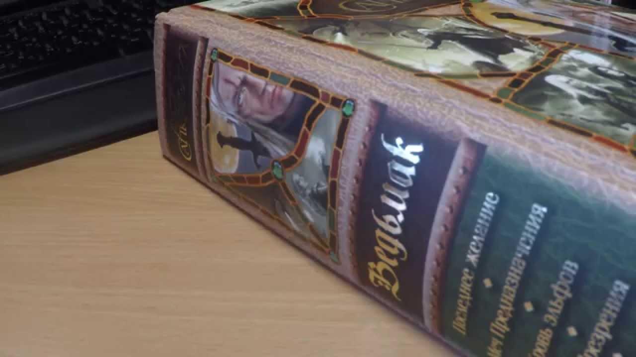Бесплатные объявления о продаже книг, журналов, газет, брошюр, учебников в новосибирске. Самая свежая база объявлений на avito.