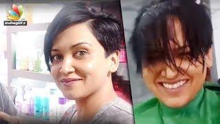 പുതിയ ലുക്കിൽ ലെന | Lena Flaunts Her New Make Over | Latest Malayalam News
