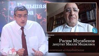 Грузия, Армения, Азербайджан - путь в НАТО. Большая Игра. Starvision.