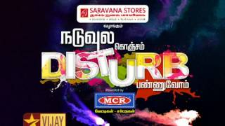 Naduvula Konjam Disturb Pannuvom | 14th June 2015 | Promo 2