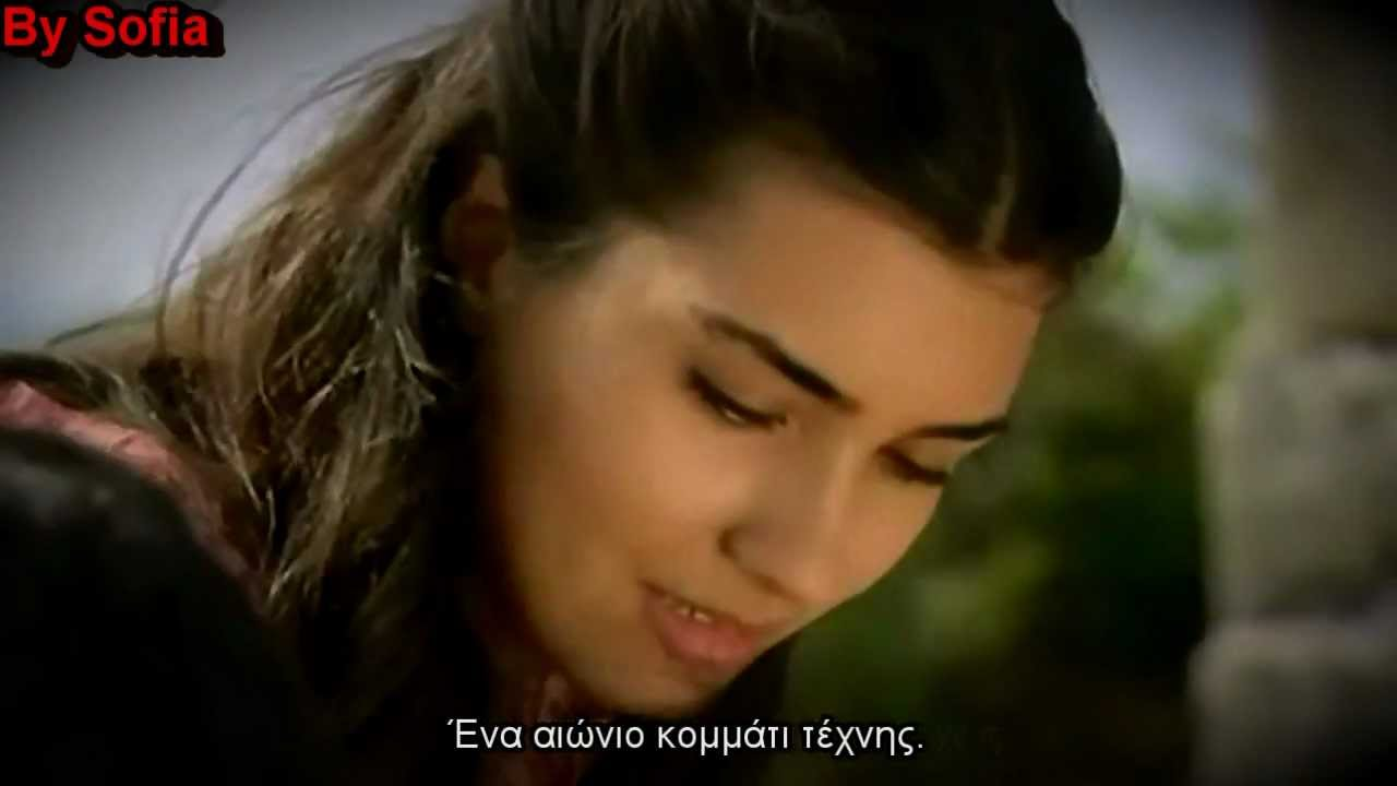 Asi And Demir In Love For Real Tuba I Murat: Euphoria (Greek Lyrics)