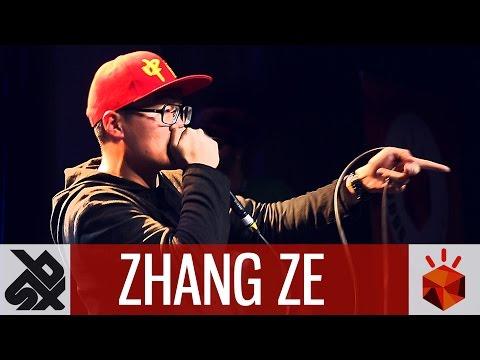 zhang-ze-|-grand-beatbox-showcase-battle-2016-|-elimination