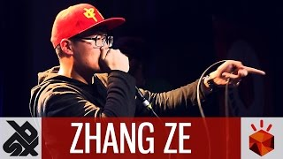 Baixar - Zhang Ze Grand Beatbox Showcase Battle 2016 Elimination Grátis