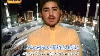 Pashto Naat By Hafiz Suhail Ahmad  2010