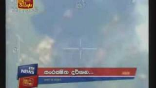 LTTE Operations Centre raided by Sri Lanka Air Force