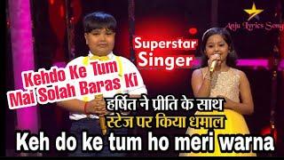 Kehdo Ke Tum (Lyrics) -Mai Solah Baras Ki - Priti Bhattacharjee -Harshit Nath - Superstar Singer2019