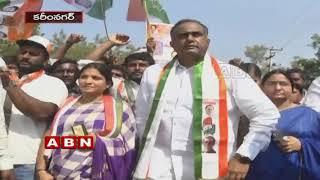 Karimnagar turns complicated for Congress | Inside