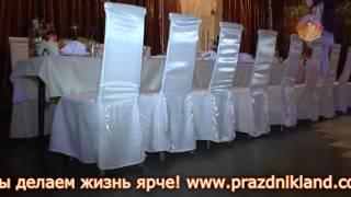 Оформление свадеб Щёлково, Лосино-Петровский, Фрязино, Мытищи