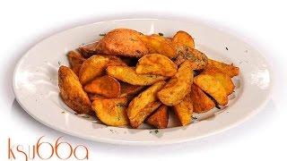 ВидеоРЕЦЕПТ: Картошка по - деревенски.ВКУСно и Очень ПроСто. Рецепт для ХОЛОСТЯКОВ.