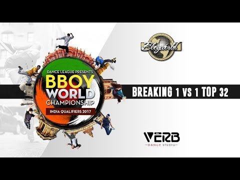 Breaking 1 vs 1 Top 32 | Bboy World India 2017 | TheVerb Official