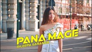 Dileepa Saranga | Pana Mage ( පන මාගේ ).mp3