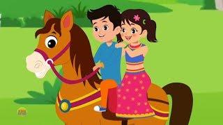 Chal Mere Ghode Tik Tik | Hindi Rhymes for Children | चल मेरे घोड़े टिक टिक | Kids Rhymes