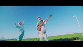 DREAMS COME TRUE「次のせ〜の!で - ON THE GREEN HILL - DCT VERSION」(Official Video)