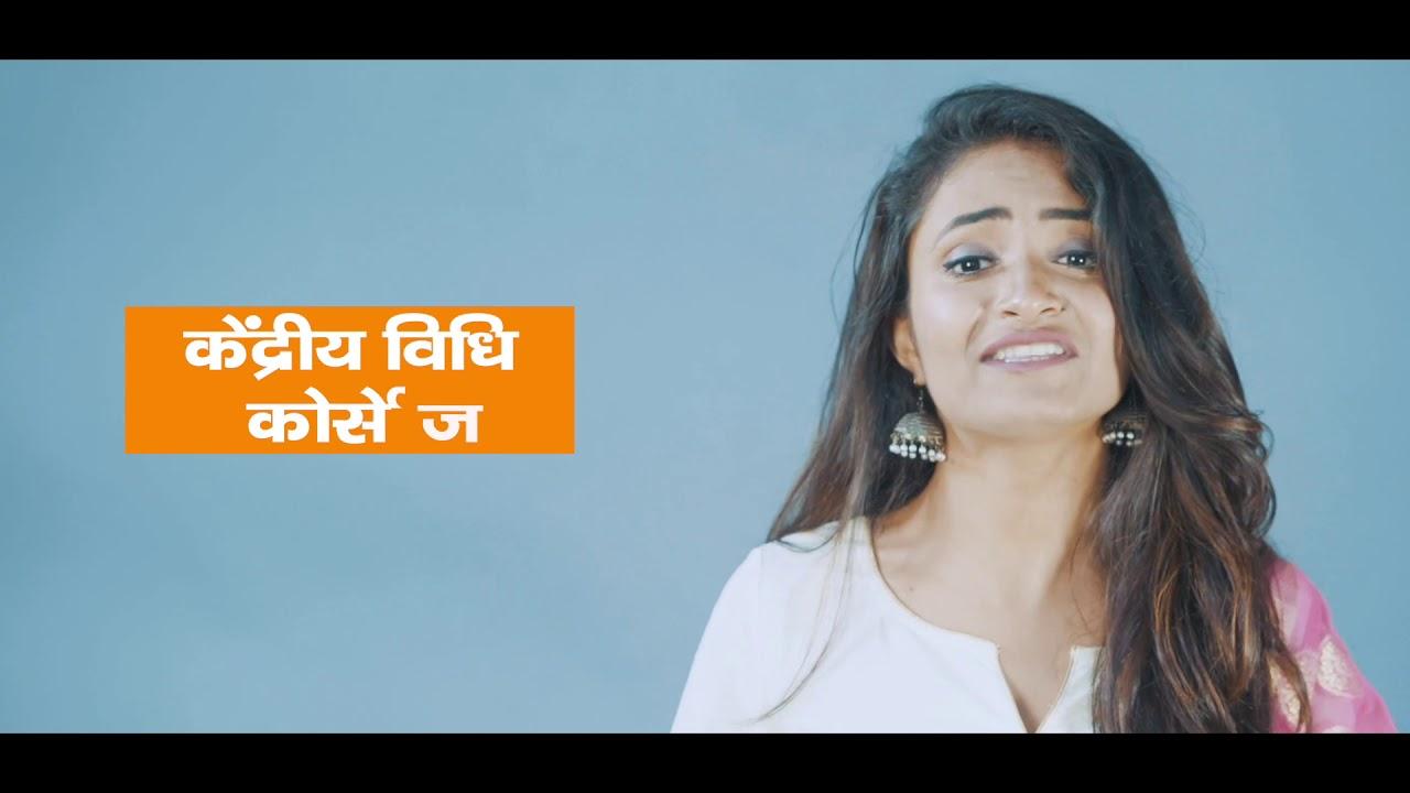 जानिए भाजपा संकल्प पत्र में शिक्षा से जुड़े अहम वादो के बारे में | Narendra Modi | BJP