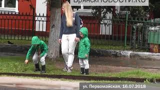 Новозыбков затопил июльский ливень