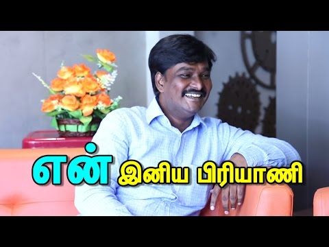download Real life inspirational stories | Aasife Biriyani | inspiring Story