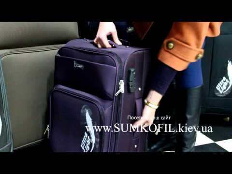 Видеообзор ударопрочного текстильного чемодана на 4 колесах