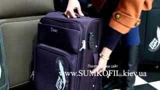 Видеообзор ударопрочного текстильного чемодана на 4 колесах(Теперь, купить чемодан Вы можете не только ориентируясь на картинки но и на наши видео обзоры. А сегодня,..., 2013-11-14T14:55:41.000Z)