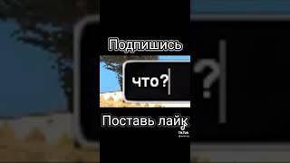 САМЫЙ ТУПОЙ КОП В GTA SAMP. #Shorts