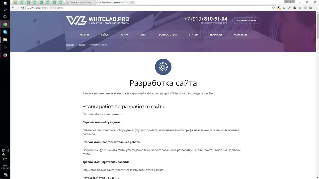 Как покупать ссылки в Sape.ru?