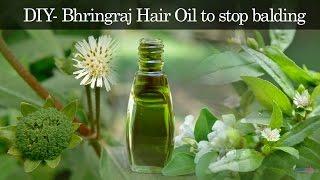 Hair Regrowth Oil | Anti-baldness Oil | Bhringaraj Hair Oil Preparation - DIY