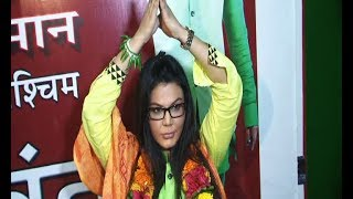 Rakhi Sawant launches her own political party RASHTRIYA AAM PARTY.