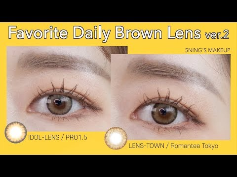 [subs]daily-favorite-ash-brown-contact-lenses/natural-lens/idol-lens/lens-town/5ning