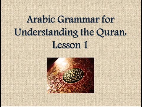 Learn Arabic - [Lesson 1] Arabic Grammar for Understanding t