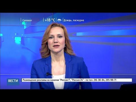 Вести-24. Башкортостан 10.05.17 22:00