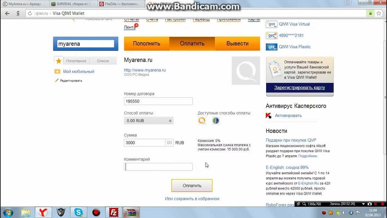 Как сделать свой хостинг серверов css как сделать сайт библиотеки