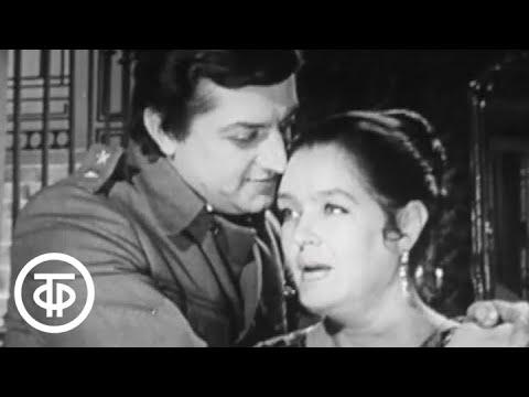 Время и семья Конвей. Серия 1. Театр им. М.Н.Ермоловой (1974)