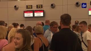 أكبر شركة سفر بريطانية تعلن إفلاسها وبدء عملية ضخمة لإعادة 600 ألف سائح (23/9/2019)