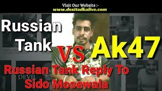 Russian Tank Reply To Sidhu Moosewala