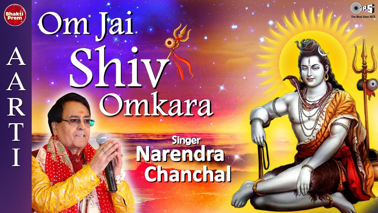 Om Jai Shiv Omkara Song Download Sanjiv W.