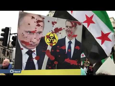 اللاجيئين السورين في لندن يتظاهرون إحياء لذكرى الثورة السورية  - 10:53-2019 / 3 / 17