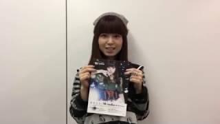 """春奈るな LIVE 2016 """"Windia""""を開催。 ☆チケット情報⇒http://ticket.pia..."""