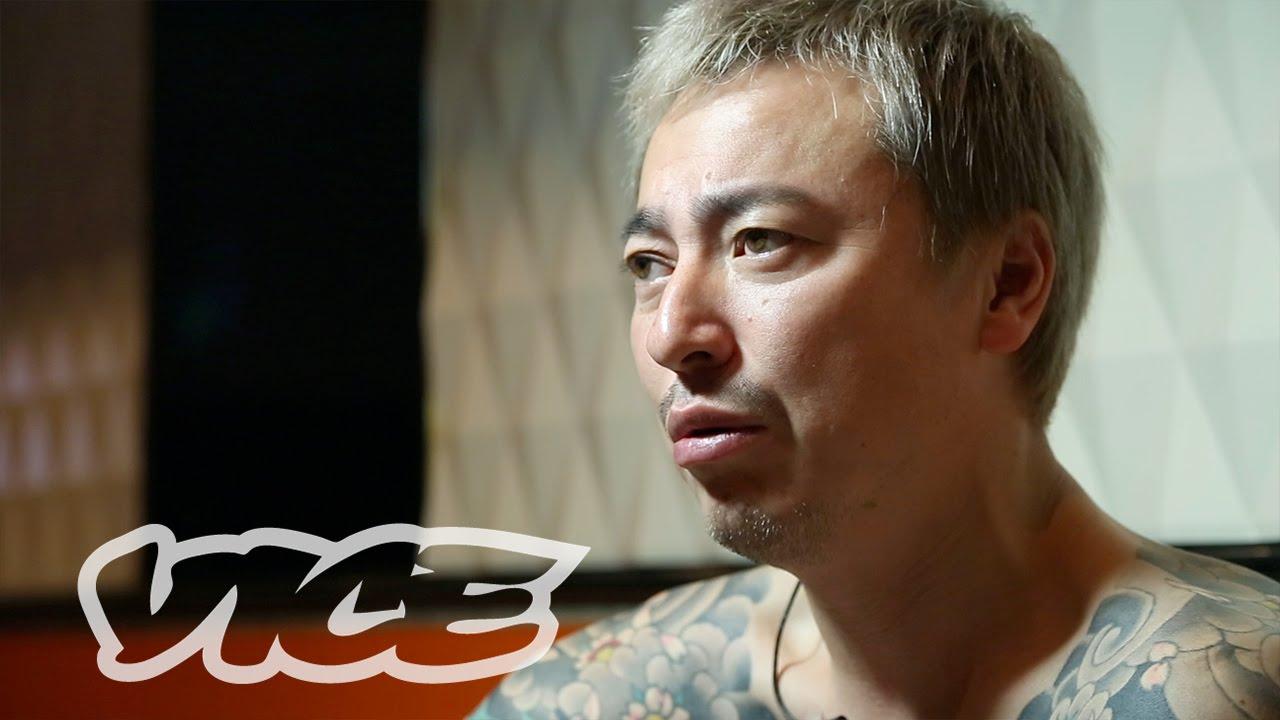 c61b81758b Yakuza