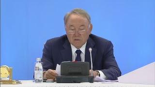30-е Пленарное Заседание Совета Иностранных Инвесторов.