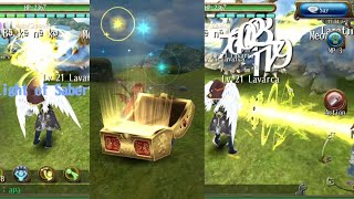 KONOSUBA GACHA GOLDEN BOX NO SLIDE! Another Avatar Skill! YunYun : LIGHT OF SABER!- Toram Online