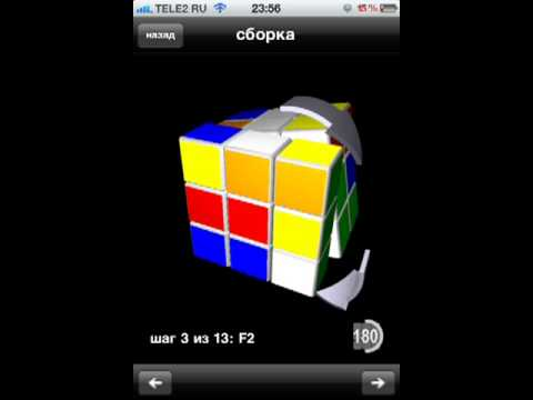 Обзор приложения Cube Wizard (сборщик кубика рубика)