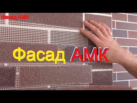 Цемент, строительные материалы, аналитика, анализ - СМПРО