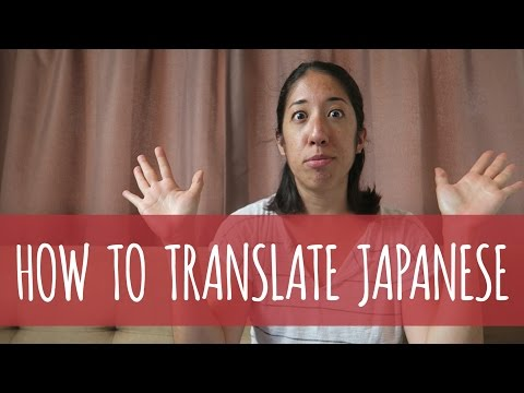 How To Translate Japanese